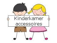 Kinderkamer accessoires